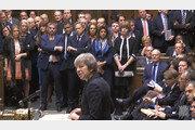 英의회, 메이 총리 불신임 투표 실시…12일 오후 6시 예정