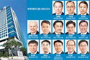 정의선 친정체제… 50대 사장단 전진 배치 '세대교체'