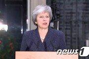 英언론들, 메이 총리 신임 투표 승리 전망