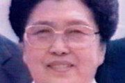 김일성 둘째부인 김성애 사망 확인