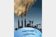 [김세웅의 공기 반, 먼지 반]CO2 안 줄이면 미국 GDP 10% 감소한다