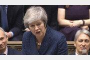 테리사 메이 영국 총리, 보수당 불신임투표서 승리