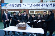 NH농협은행, 국제테니스장 올원 파크 개장