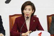 """나경원 """"대통령 리스크 우려…文에 비상대책 요구할 것"""""""