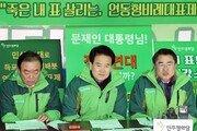"""정동영, 문재인 대통령 향해 """"철저하게 박근혜 시즌2"""""""