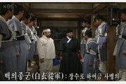 """이재명·김경수 '백의종군'에 여론 싸늘 …""""이순신 장군 모욕 마라"""""""