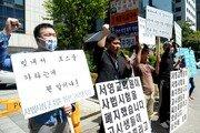 """""""로스쿨 입시정보 공개 못한다""""…서울대, 2심도 패소"""