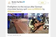 크리스마스의 선물?…독일에 만들어진 10m '초콜릿 도로'