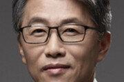 [경제계 인사]LF 대표이사 부회장 오규식씨