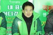 """정동영 """"文대통령, 이번 주말 가기 전 선거제 개혁 결단해야"""""""