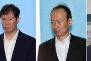 """檢, '문고리 3인방' 특활비 2심도 실형 구형…""""정말 후회"""" 한탄"""