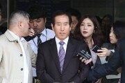 """법정 나온 조현오 """"경찰 비난에 대응한 게 댓글공작인가"""""""