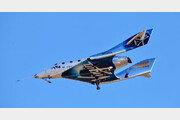"""버진 갤럭틱 우주 시험비행 성공…브랜슨 """"내년에 직접 우주여행"""""""