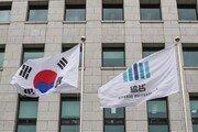檢, 지방선거 당선자 139명 기소…거짓말선거·여론조작 증가