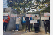"""""""15개월 아기 학대한 위탁모 엄중처벌"""" 유족들의 눈물"""