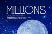 위너, 19일 신곡 '밀리언즈' 발표…몽환적 달빛 티저