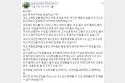 """""""양주·상품권 요구""""…울산 모 대학교수 학점 빌미 '갑질' 정황"""