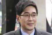 법원 '황제보석 논란' 이호진 보석 취소…남부구치소 수감 예정