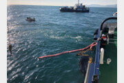 여수 바다 기름 오염…축구장 57개 면적 군데군데 '기름덩어리'