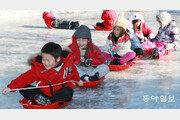 얼음썰매 타고 신난 동심… 16일 전국에 눈-비 소식