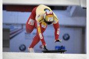 윤성빈, 월드컵 2차 대회 동메달…2개 대회 연속 메달 행진