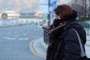 [날씨]한파 오후부터 꺾여…서울 미세먼지 '나쁨'