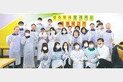 한수원 시니어봉사단, 대안학교 아이들과 김장하며 행복 나눠