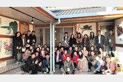 '생활문화공동체만들기' 사업 10년… 활동성과 공유의 장 마련