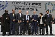 COP24, 파리기후협약 상세규정 간신히 합의…효과는 '글쎄'