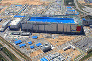 평택 살린 삼성 반도체공장… 지방세수 10%, 소비 20% 늘렸다