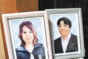 2명 목숨 뺏은 보복운전… 日법원, 운전자에 18년刑