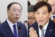 홍남기 부총리·이주열 한은 총재, 이번주 첫 회동