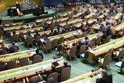 유엔총회 '北 인권결의안' 채택 시도…北측 강한 반발 예상