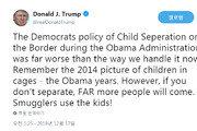 국경 장벽 놓고 트럼프 vs 민주당 극한대립…'셧다운' 초읽기