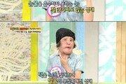 '선풍기 아줌마' 한혜경 씨 15일 별세…향년 57세