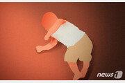 인천 산후조리원서 신생아들 호흡기세포융합바이러스 감염