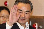 """캐나다, 중국 왕이 부인 비자 거부설에…중국 """"사실아냐"""" 반박"""