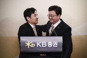 KB증권 윤경은·전병조 대표, 동시 사의 표명