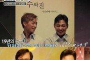 일란성 쌍둥이 형제 듀오 수와진, '가요무대' 무대 등장 화제…누구?