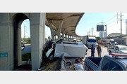 태국서 한국인 관광객 8명 태운 밴 차량 교통사고
