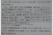 日, 방위대강 개정…'이즈모급 호위함 개조' 항모보유 의지 밝혀