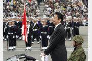 '전쟁할 수 있는 나라' 박차 가하는 일본…군사력 증강 가속화