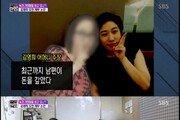 """'본격연예 한밤' 제보자 측 """"김영희, 父 생존사실 모를 리 없어"""""""