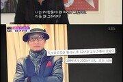 """'본격연예 한밤' 낸시랭 """"결혼-이혼, 피곤하게 해드려 죄송"""""""