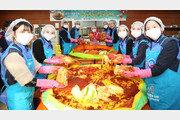 김장 나누고 피자 선물… 산타가 된 기업들