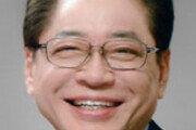 류화선 경인여대 총장, 몽골서 名博