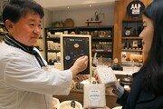 현대백화점, 쌀 판매 전문매장 '현대쌀집' 선봬