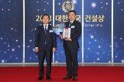 누림디앤씨, '2018 대한민국 건설상' 부동산개발부문 대상 수상