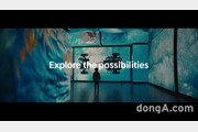 현대차, 현대모터스튜디오 '가능성을 탐험하라' 브랜드 캠페인 진행