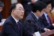 """홍남기 """"경제활력 핵심은 투자, 내년 상반기 성과 거둘 것"""""""